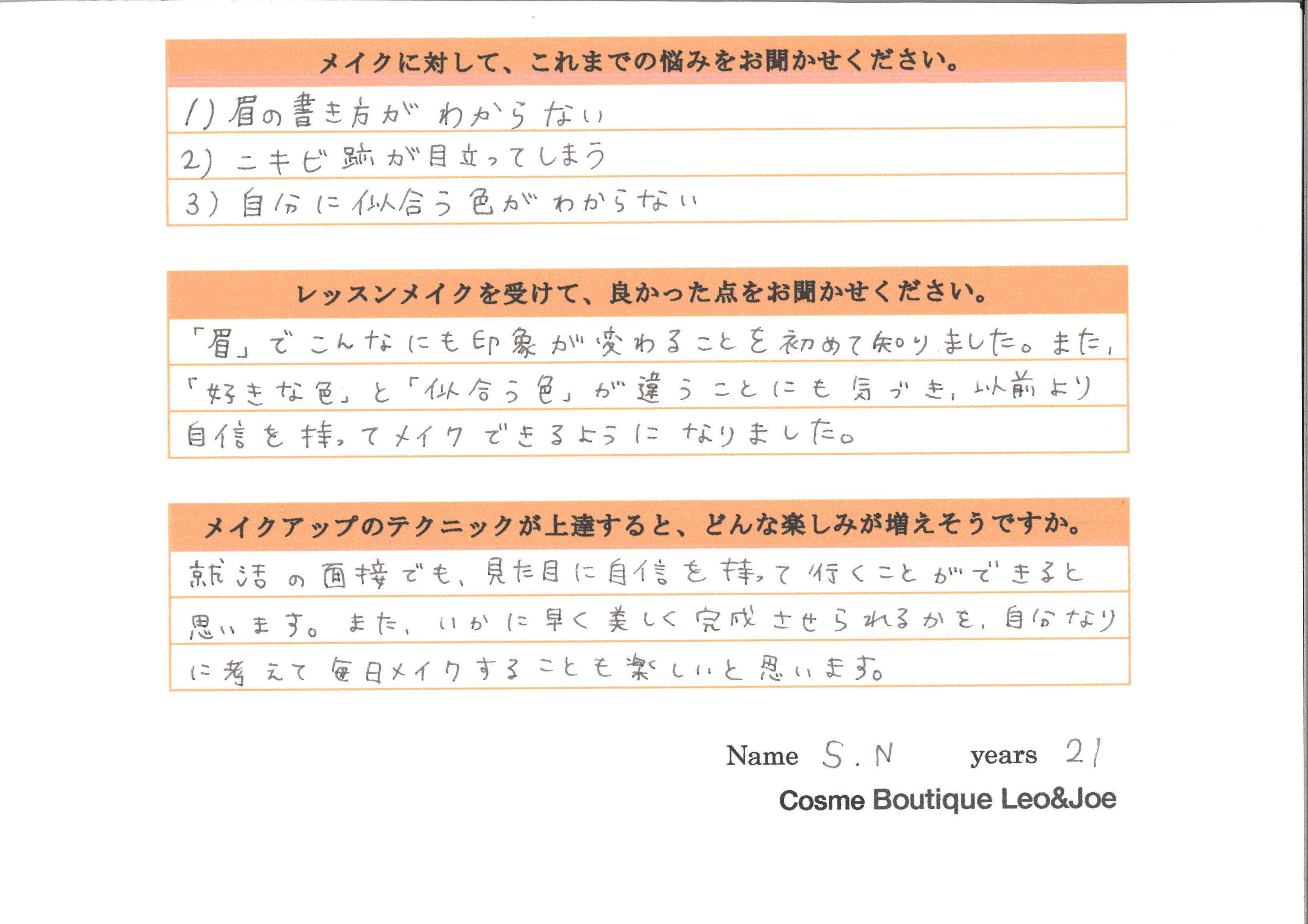 lesson_20140818_02