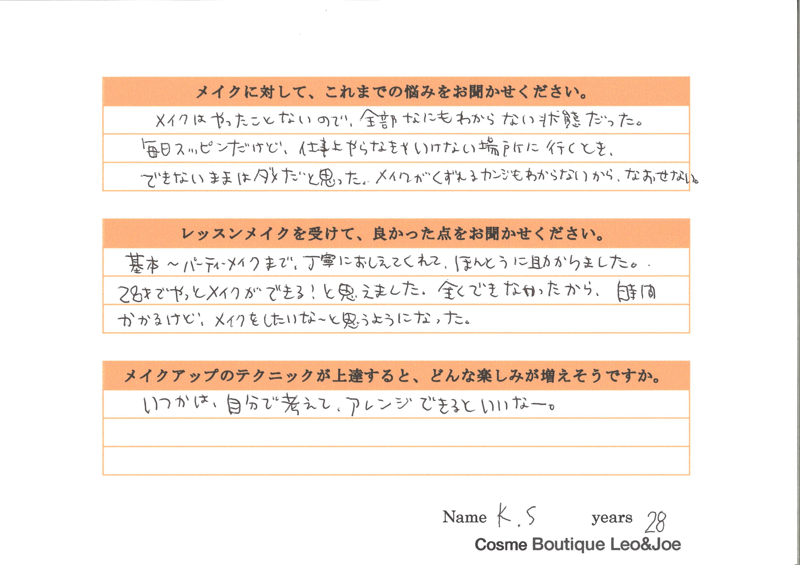 lesson_20140818_04