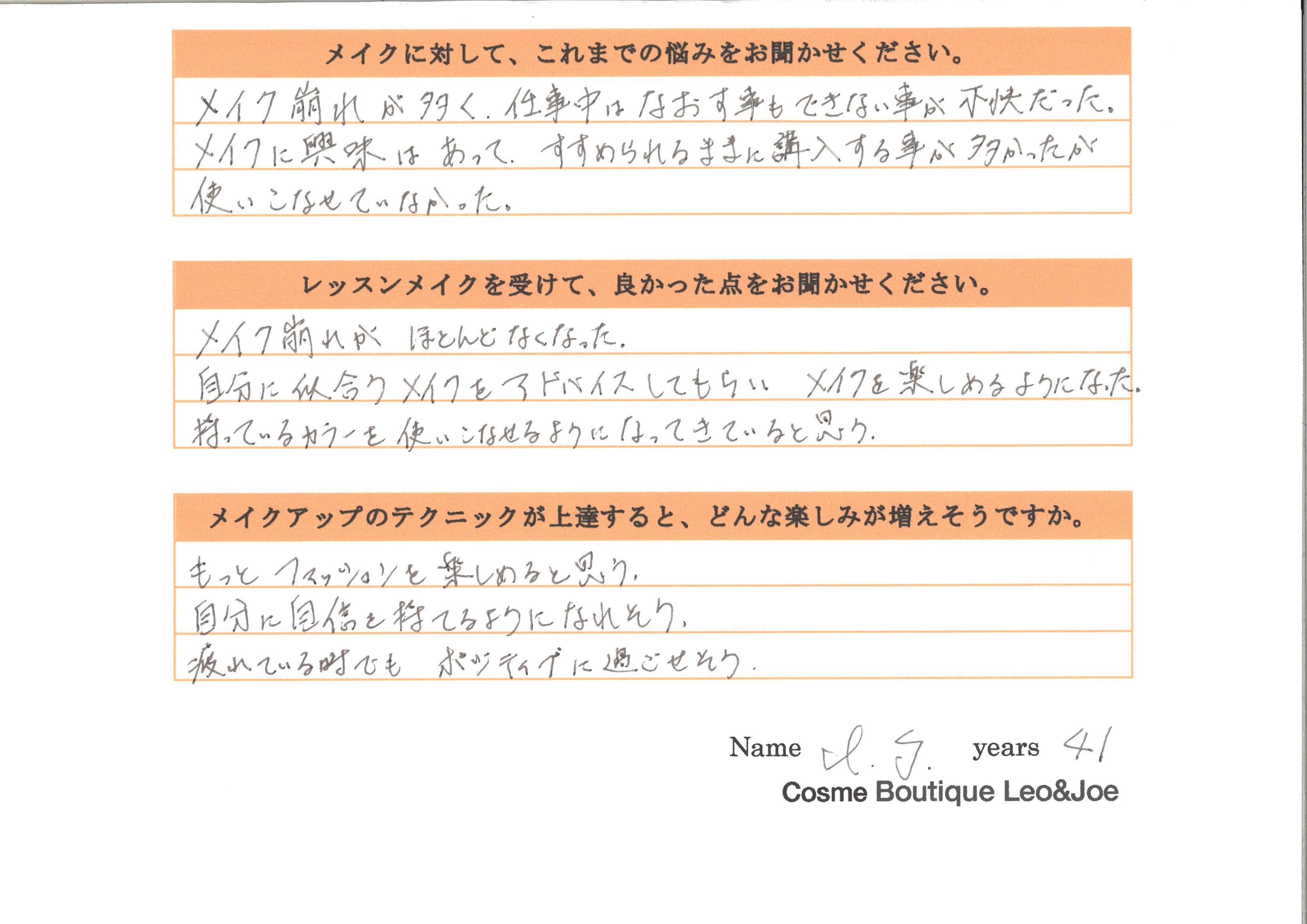 lesson_20140818_06