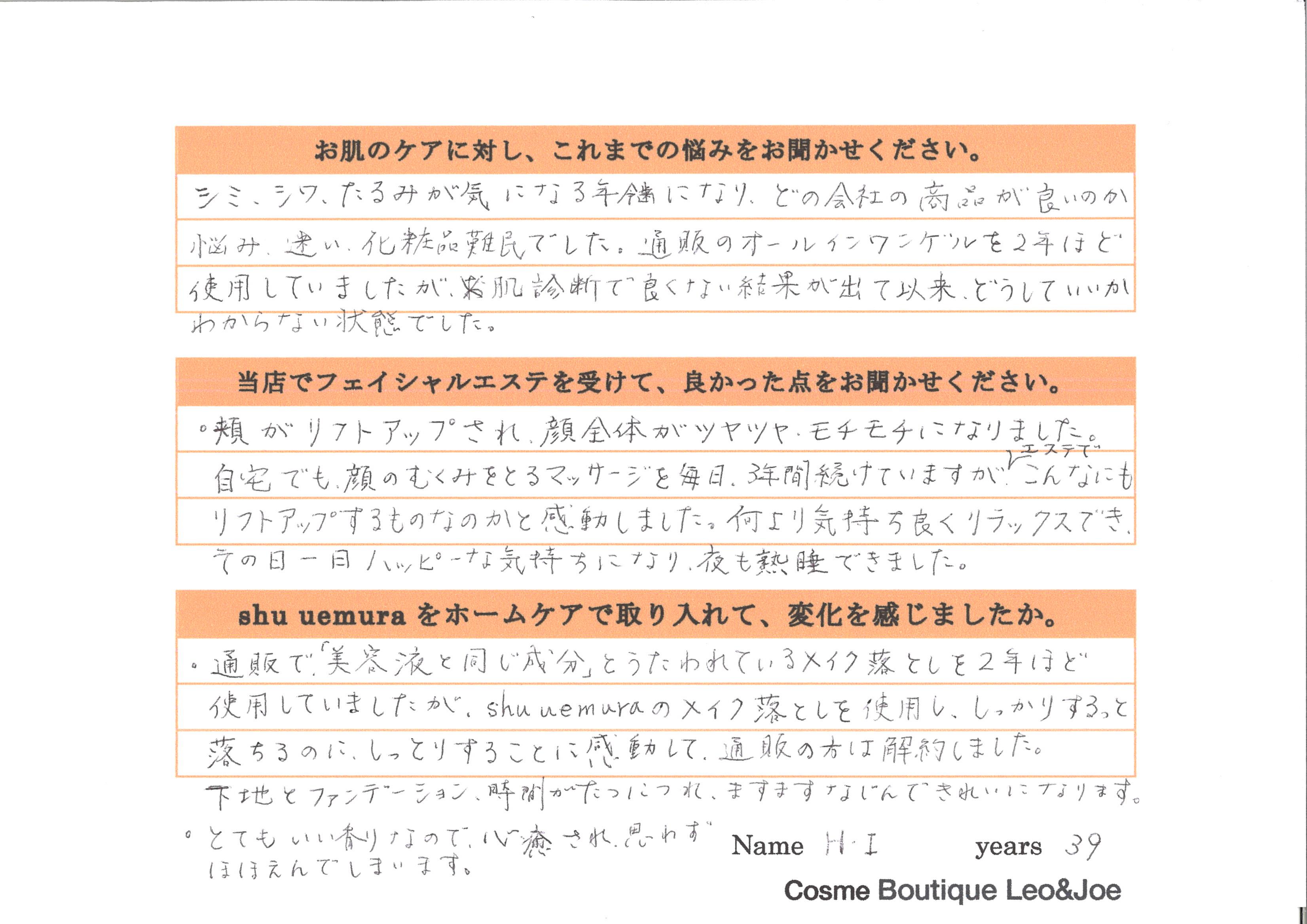 facial_20140818_02