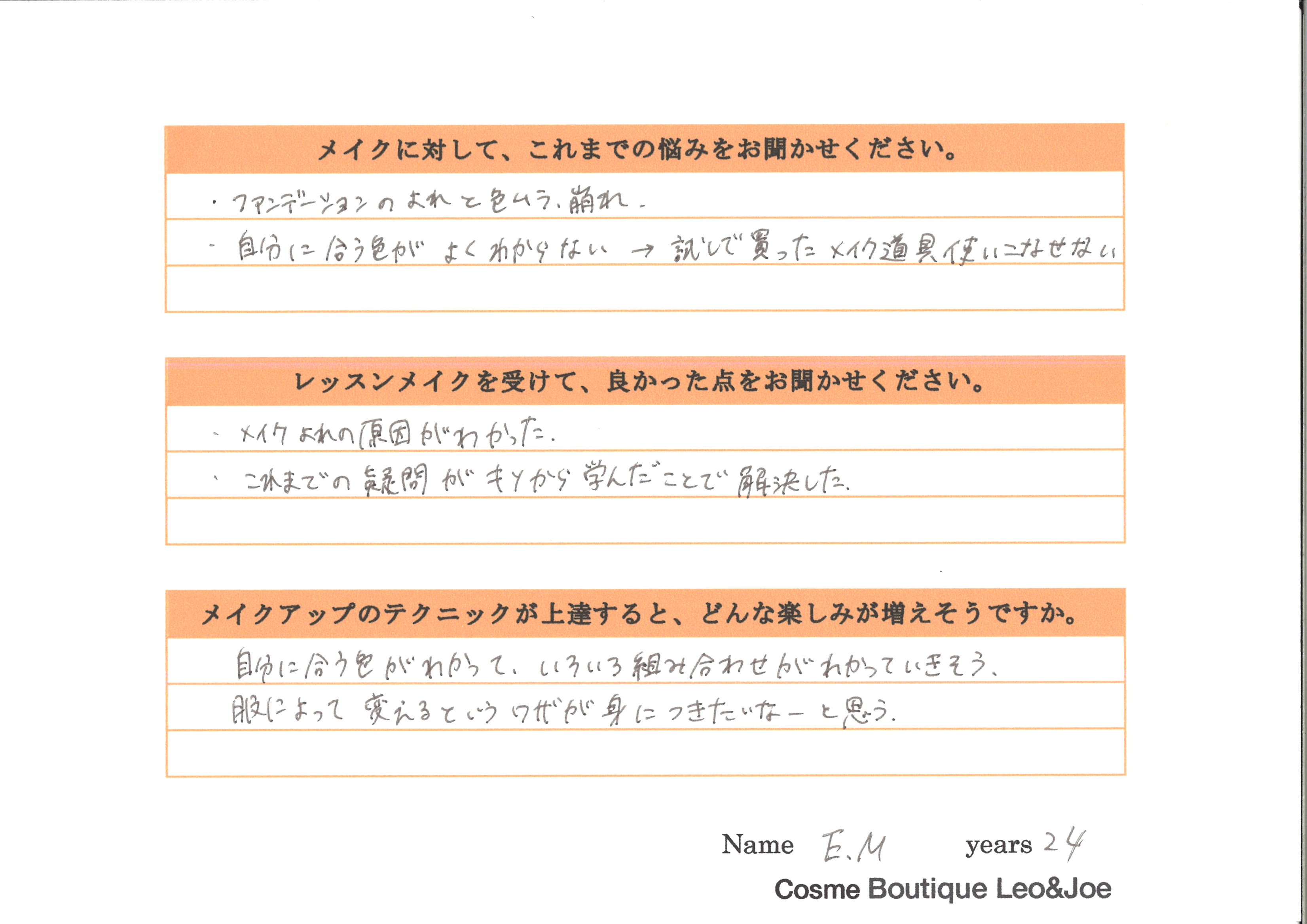 lesson_20140818_01