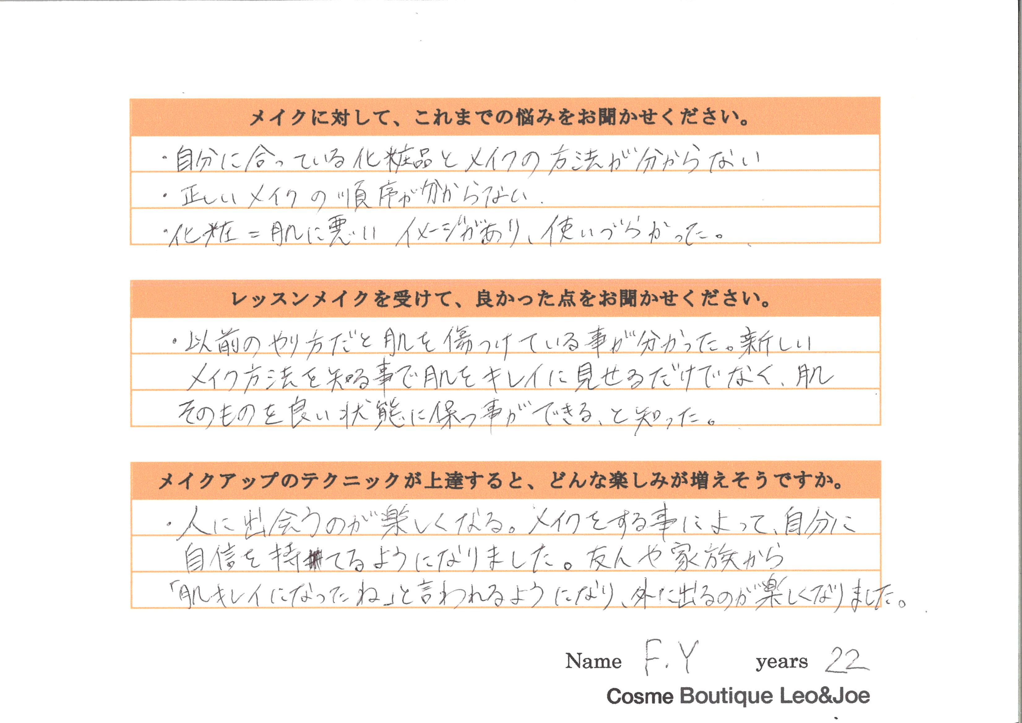lesson_20140818_03
