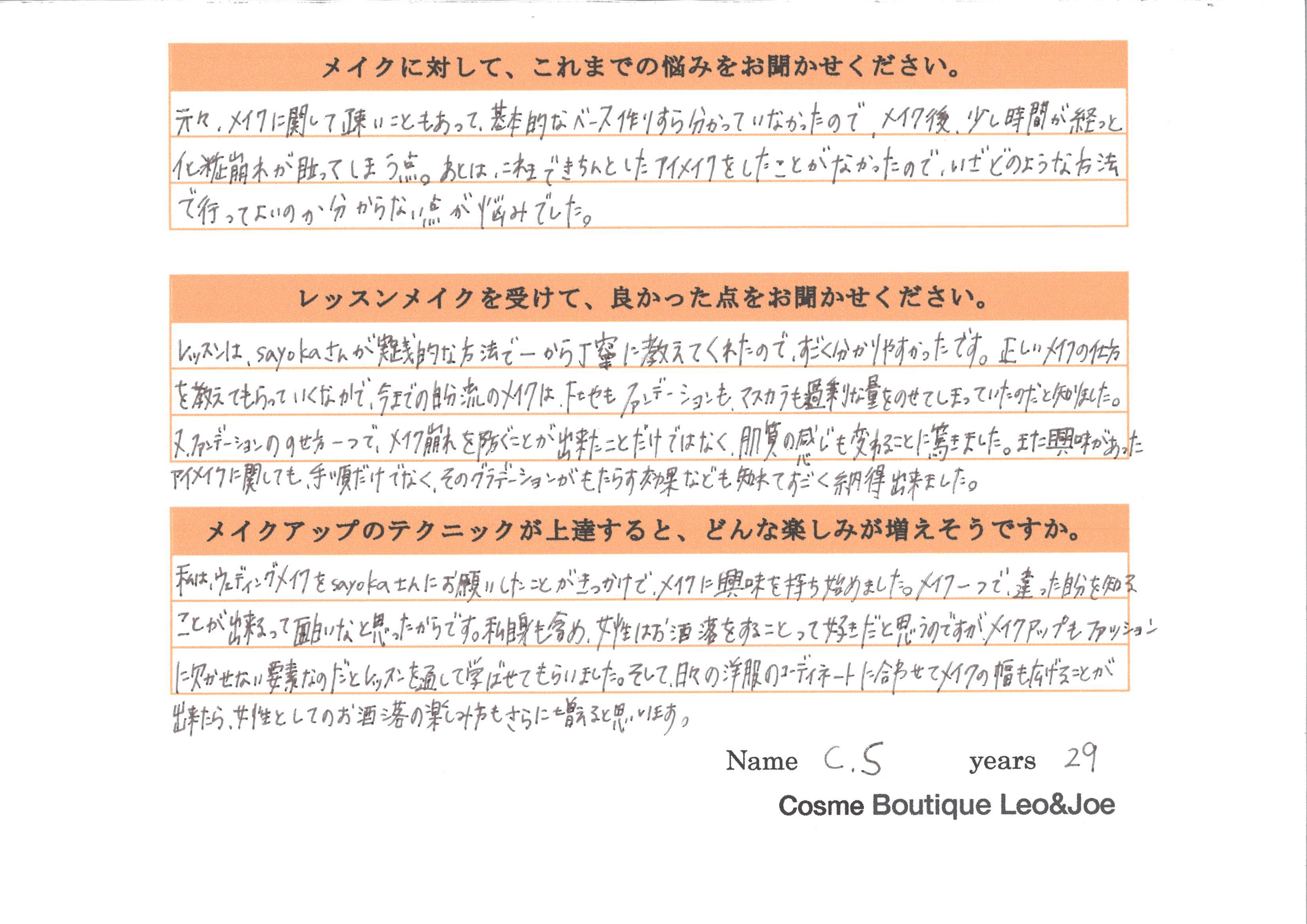 lesson_20140818_05